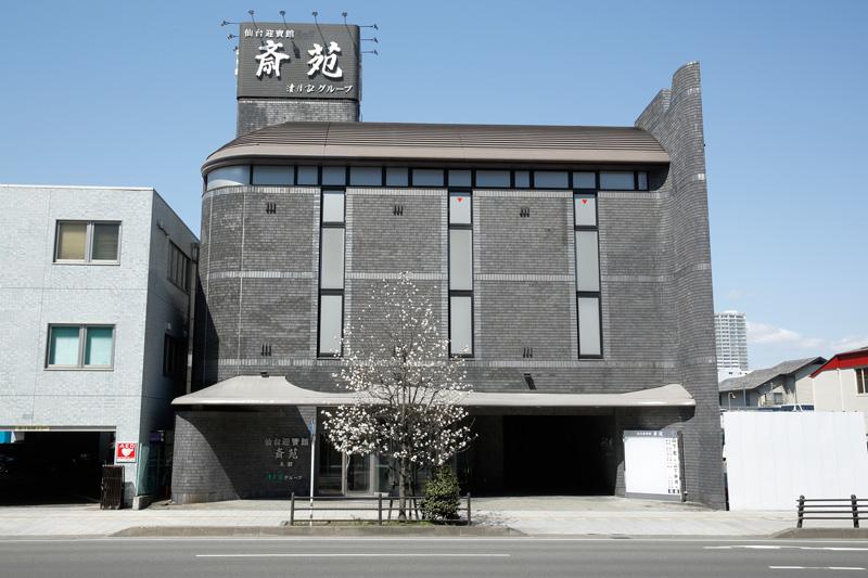 柏斎苑<公式サイト>葬儀・葬式・葬祭・斎苑・家 …